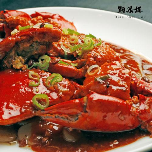 【點水樓】上海美食醬爆青蟹,是點水樓店內超高人氣秋季菜餚!