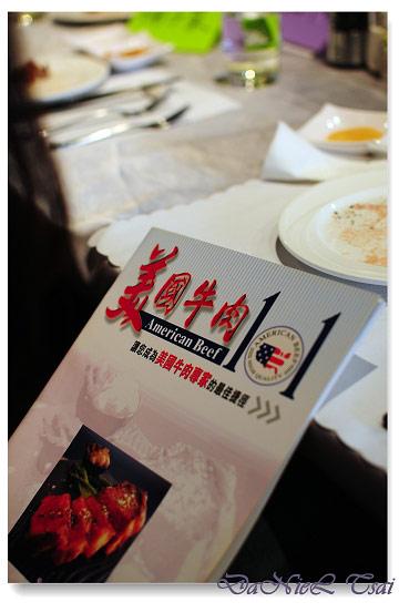 肉協人員提供的說明本