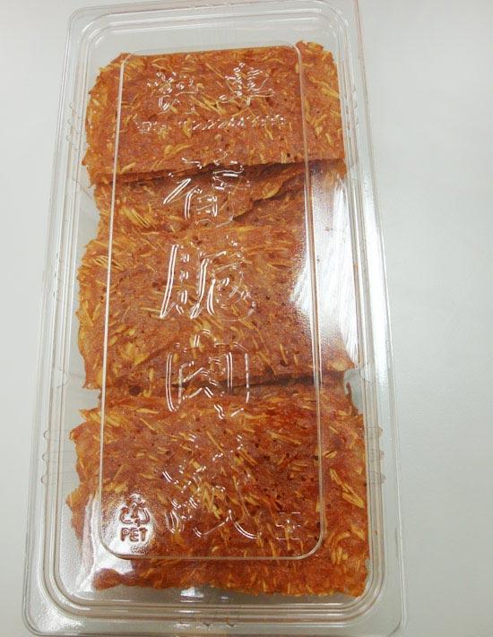 在塑膠盒中散發光澤的肉紙令人迫不及待了~
