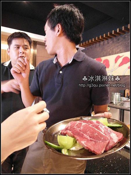 對肉更有興趣~