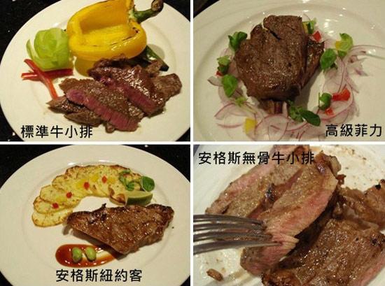 擺盤過的標準牛小排、高級菲力、紐約客跟無骨牛小排