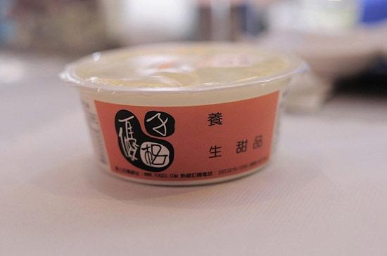 優格子 養生甜品