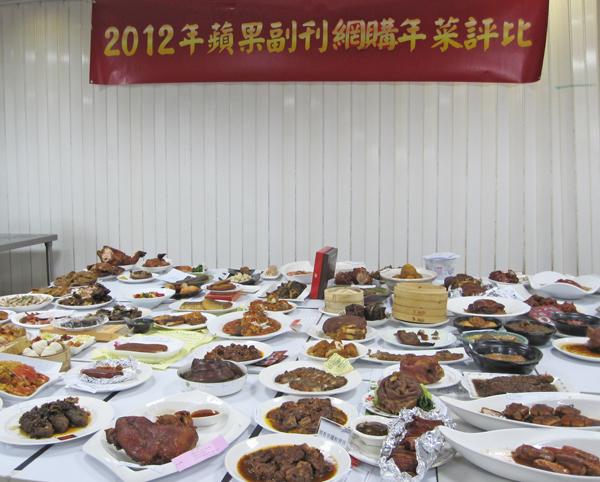 年菜項目有禽類、海鮮類、肉類、佛跳牆、主食類、湯羹類、套餐類、甜點等八大類
