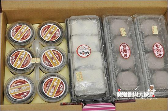 這次收到的試吃品是五寶福袋組合:芋頭球4盒?雪杯/雪露各1盒?布丁1盒?雪花糕2盒)