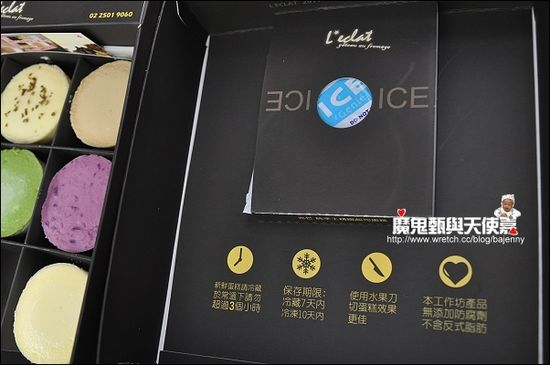 鳳梨酥有貼心的提把設計,而九宮格則是特別在盒蓋附上了冰保。