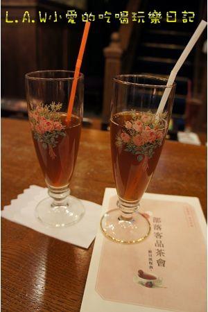 一進入服務生就把品茶會流程以及紅茶遞上來,十分貼心呢!!