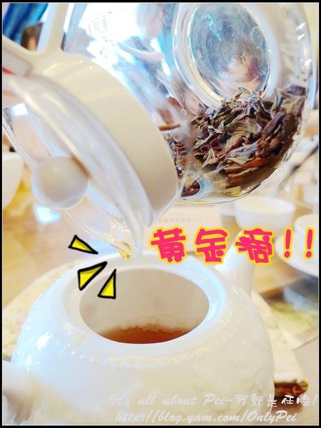 最後這滴茶有個名字→『黃金滴』 是最美味的~