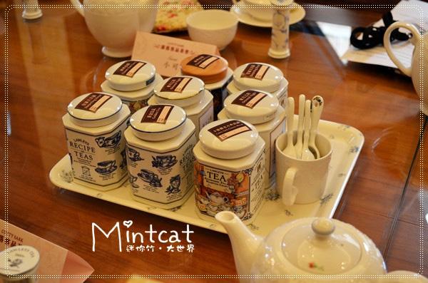 卡提薩克英式茶館販售的英式茶品有16種產地茶與12種風味茶。