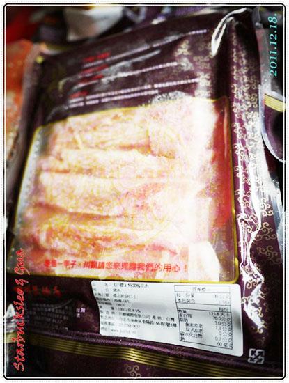 《川饌》特選梅花肉 四川吳抄手嚴選CAS認證豬肉,採用肩胛部位,口感滑嫩香Q,吃起來爽滑順口一點也不油膩。