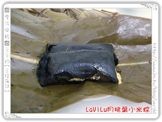 LaViLu月桃葉小米粽它也是小有來頭喔!!蘋果日報粽子評比第三名哩!