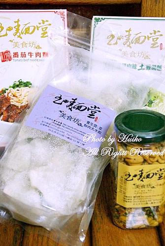 玉麵堂年菜試吃-養生薺菜鮮肉大水餃