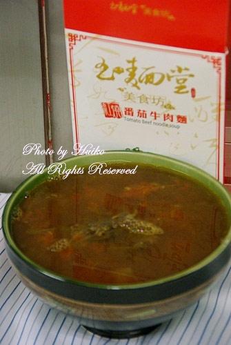 玉麵堂年菜試吃-紅燒蕃茄牛肉麵