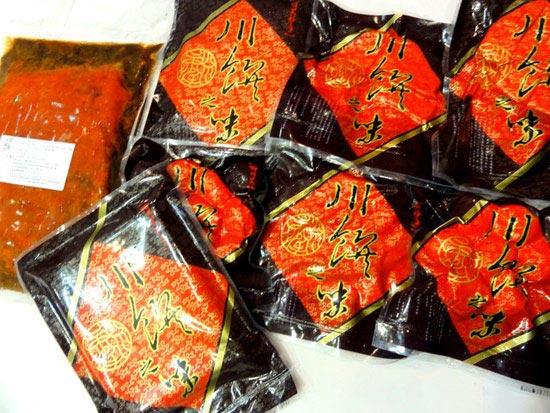 川饌美食-麻辣鍋底省錢組