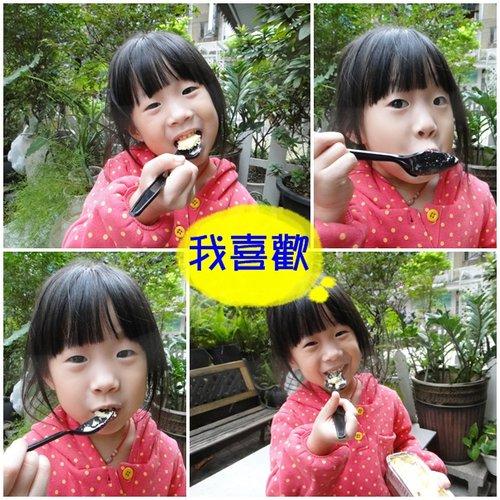 山田村一蛋糕布蕾&港仔糕倉櫻花蝦芋頭籤試吃心得