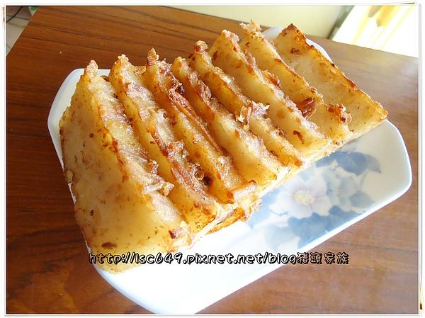 【山田村一×港仔糕倉】傳說中的美味在這裡^^