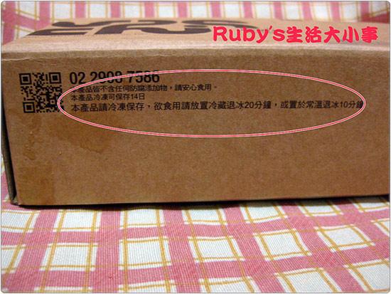 《試吃》山田村一原味布蕾+港仔糕倉櫻花蝦芋頭籤~