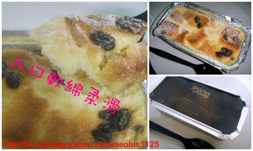 《山田村一布蕾蛋糕&港仔糕倉櫻花蝦芋頭籤》