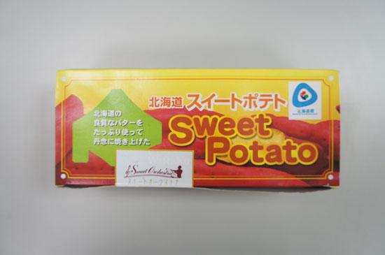 試吃,北海道,甜點,蛋糕,Japamaru,產地直送