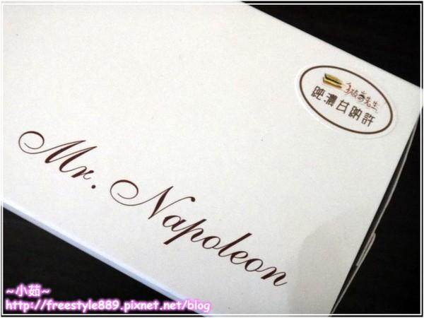 拿破崙先生,醇濃甘奈許,蛋糕,下午茶甜點,千層派