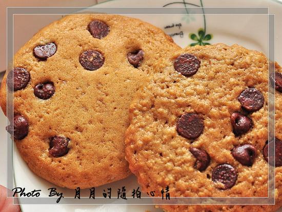 部落客,i-baked,美式手工餅乾,杏仁太妃糖餅乾,/巧克力豆餅乾 ,MM巧克力餅乾 ,黑白巧克力餅乾,核桃白巧克力餅乾 ,QQ花生醬餅乾,QQ布朗蒂,QQ布朗尼,M M糖果餅乾 ,雙層巧克力豆餅乾,燕麥蔓越莓白巧克力餅乾,巧克力棉花糖餅乾