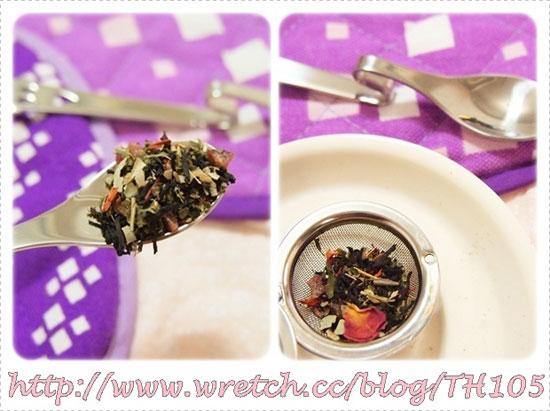 部落客,德國的時尚品茶,藻華綠博士茶,草本紅茶,草本綠茶