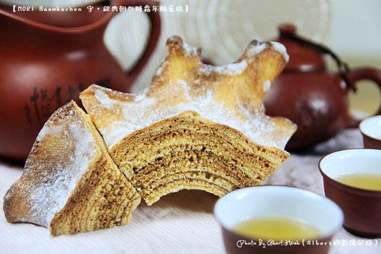 部落客,MORI Baumkuchen 守 , 糖霜年輪蛋糕,月年輪蛋糕