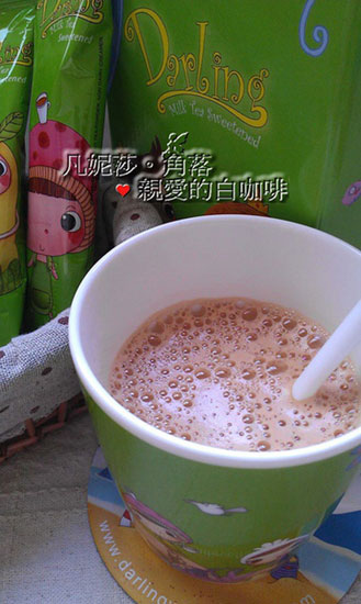 部落客,親愛的藍調鴛鴦奶茶,親愛的白咖啡,親愛的巧克力