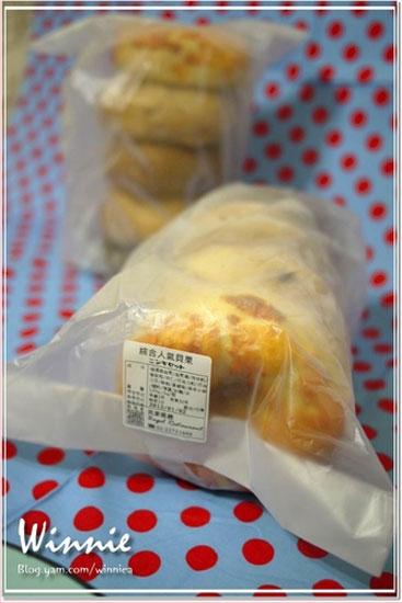 部落客,日式Bagel,布雷索貝果,乳酪抹醬