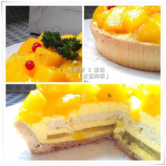 法藍四季、蛋糕捲、水果塔、芒果、抹茶、香蕉、甜點