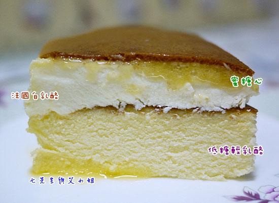 部落客,高雄不二家 真芋頭蛋糕、查理布朗 6吋半熟蜜糖乳酪、谷八動物園 帥氣花豹、三木烘焙工房 半熟乳酪蛋糕&Cheers Cup 綜合乳酪蛋糕
