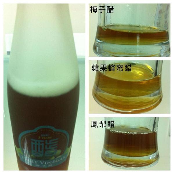 醋桶子,梅子醋,三年熟成梅子醋,五年熟成梅子醋,水果醋,鳳梨醋