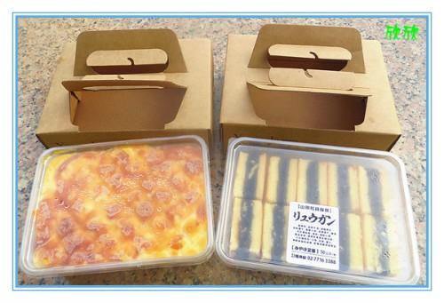 山田村一,乳酪,桂圓酥餅,團購美食
