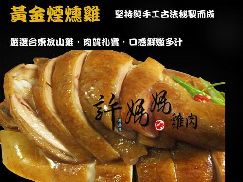 蘋果日報,年菜,評比,佛跳牆,水餃
