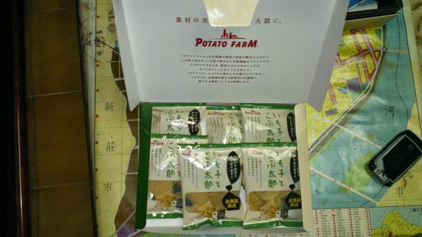 ▲ 日本北海道限定的芋頭子與昆布太郎。(圖/葉立斌攝)