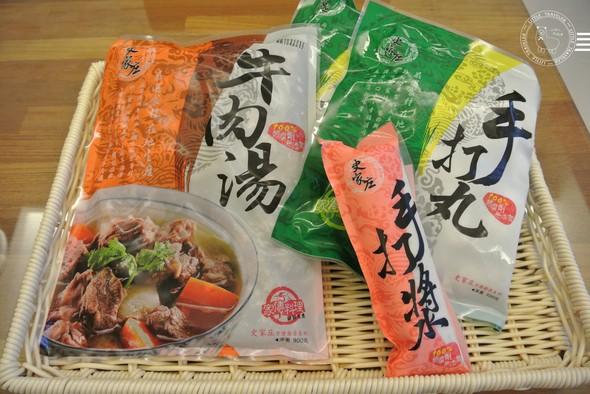 宅配_方便廚房史家庄_清燉牛肉