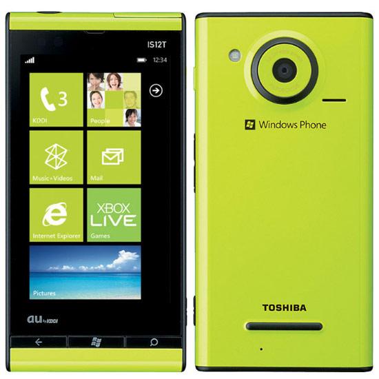 Toshiba在日本推出的IS12T,機殼顏色很鮮豔。