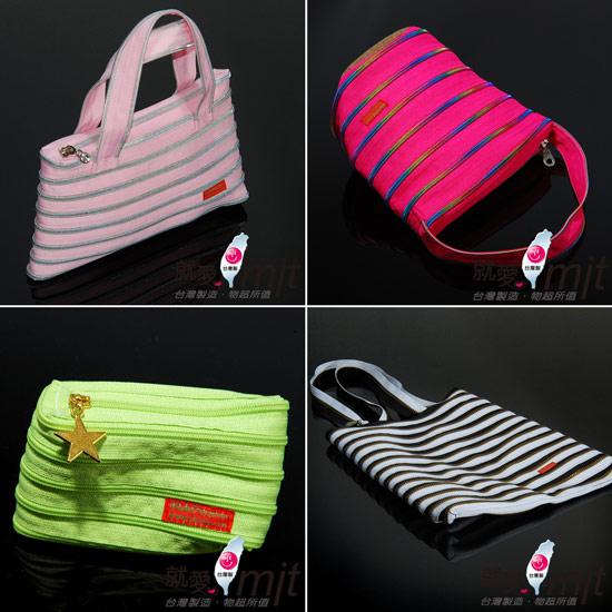 色彩繽紛的拉鍊包,有造型感又獨特。