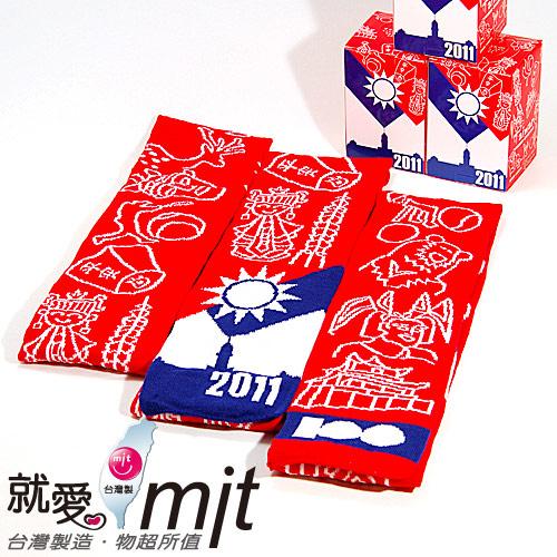 除了國旗的配色,上面的圖案也充滿台灣味~