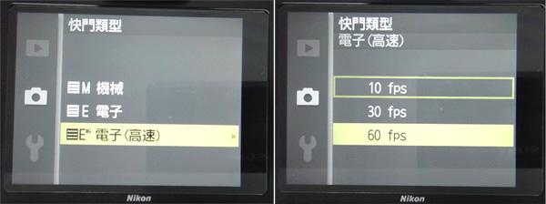 Nikon V1高速電子快門居然快到每秒可以拍下60張照片的速度