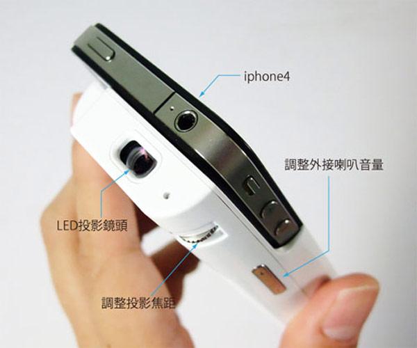 外接式投影機讓你跟親朋好友一起分享iPhone 4S拍的高畫質影片