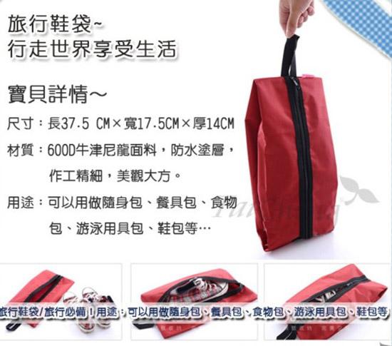 手提輕巧拉鍊式設計,防水材質。還有當一般雜物包、掛包、可做洗漱包、鞋包、鞋袋,讓你外出旅遊攜帶超方便