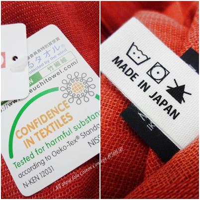 有日本製造的商標加上日本毛巾同業公會制定代表通過最高標準的規範喔