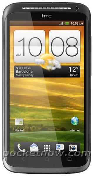 國外網站找到的HTC ONE X曝光照,最明顯不同就是變成三個功能鍵。