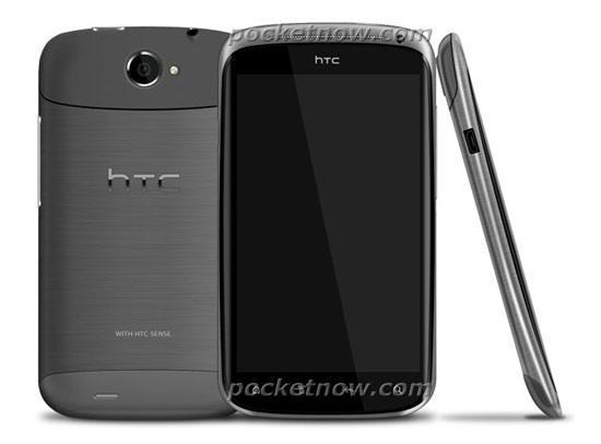 HTC One S (HTC Ville)機身曝光照