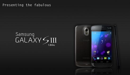 Samsung Galaxy S3推測外型圖