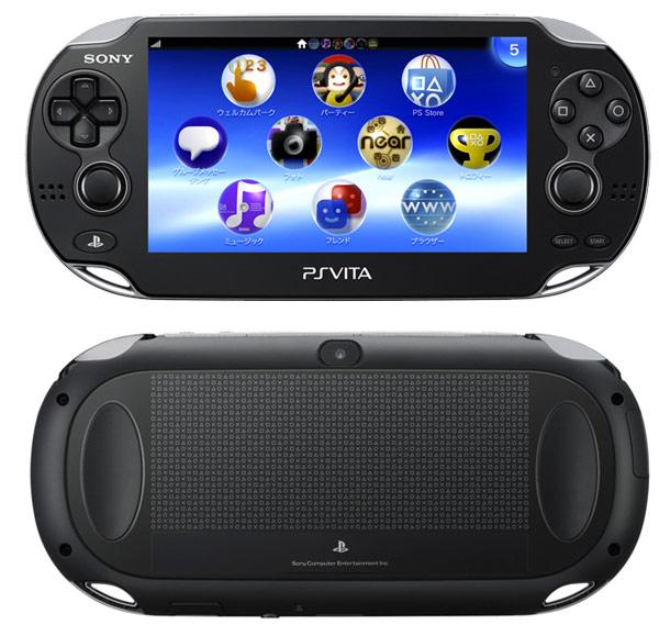 PS Vita主機 3G版