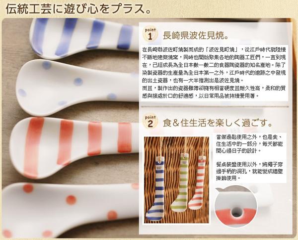 日系,雜貨,生活,小物,angers,陶瓷