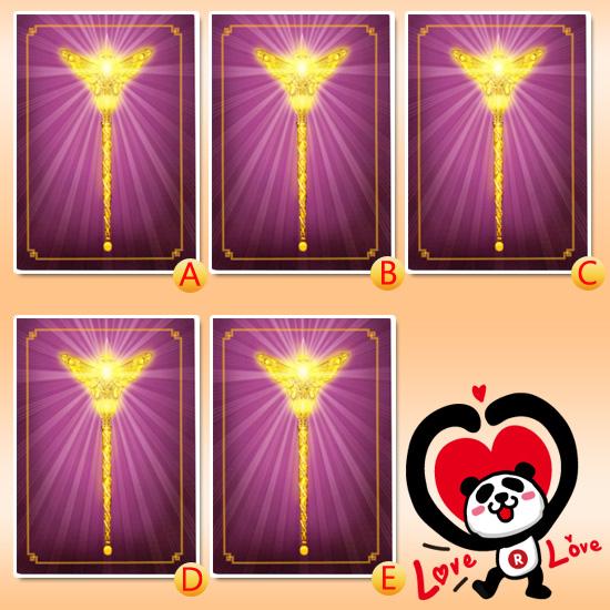 塔羅牌,塔羅測驗,塔羅占卜,愛情運,戀愛運