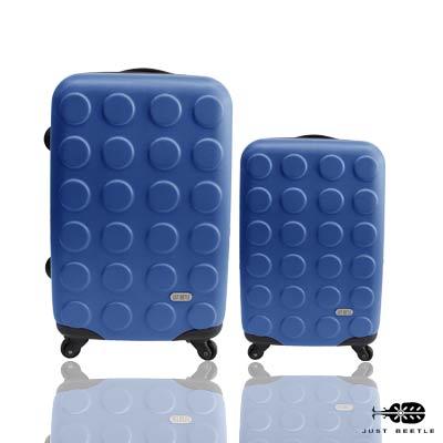 行李箱挑選,ABS硬軟殼行李箱,耐撞行李箱,耐磨行李箱,360度四輪設計,迷彩行李箱,