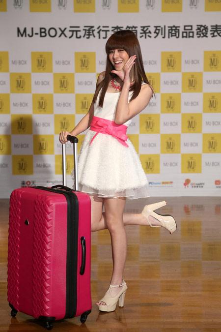 MJ-BOX多樣化的產品,已成為國內輕硬殼行李箱包的第一指名購買品牌。發表會現場Popu Lady成員宇珊以俏麗可愛的打扮為大家展示行李箱